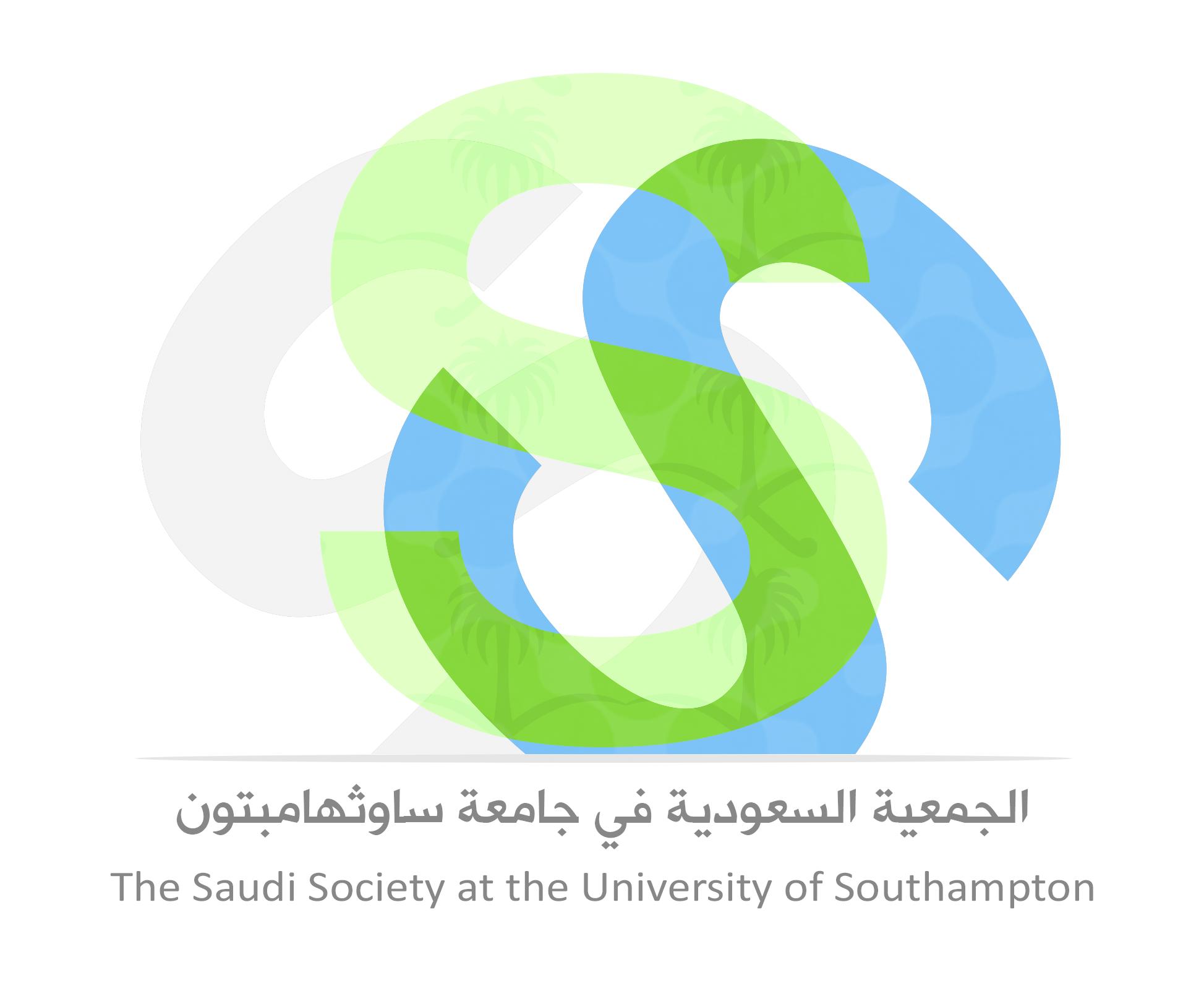 Saudi Society 2019